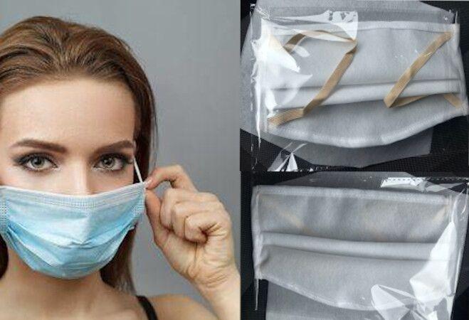 2 rétegű mosható szájmaszk